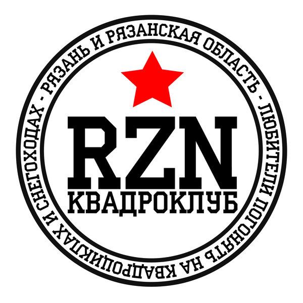 rzn со звездой новый!.jpg